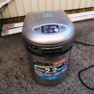 【受け渡し決定】National MS-N46 生ゴミ処理機 生...