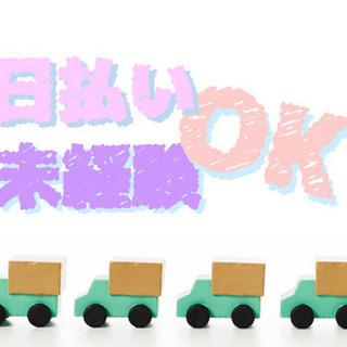 大型トラックで食品のセンター間配送ドライバー!配送未経験でも簡単...