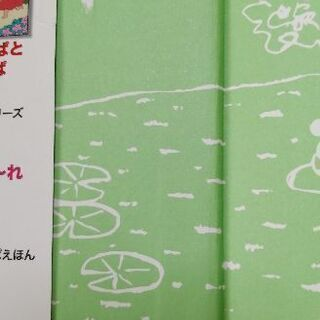 はなかっぱとはねかっぱ - 本/CD/DVD