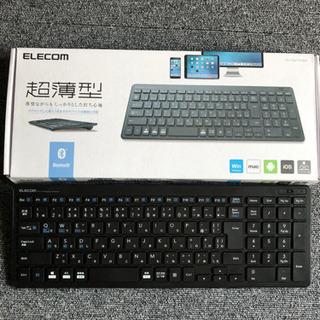 ELECOM 薄型コンパクトキーボード