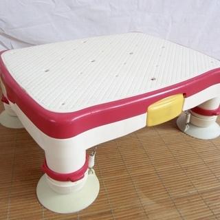 ★アロン化成 高さ調節付き浴槽内いす/浴槽台「安寿」(標準/すべ...