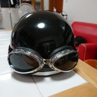 ヘルメット125cc以下
