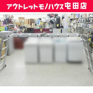 アルミニウム 多機能 はしご 脚立 作業台 ☆ PayPay(ペ...