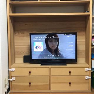 テレビボード IKEA トレービー テレビ台