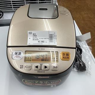 炊飯器 象印 2015年製 NL-BS05 3合