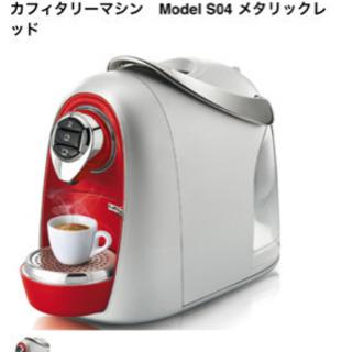 格安❣️新品❣️メリタ、コーヒーメーカー「カフィタリーS04」メ...