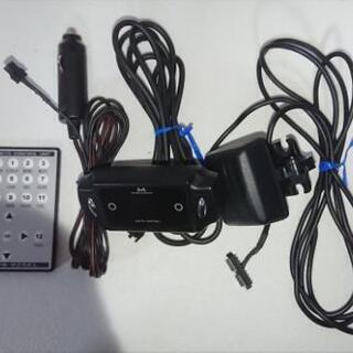 <取り引き中>GPSレーダー探知機