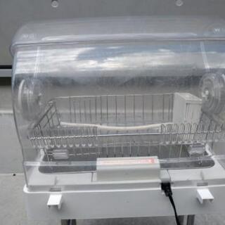 食器乾燥機 象印マホービン ey-je50