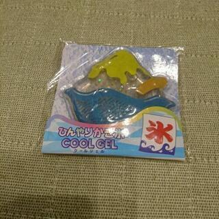 かき氷・クールピロー