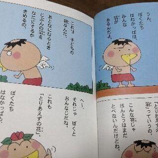 はなかっぱとはねかっぱ − 沖縄県