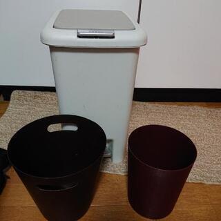 ゴミ箱3つセット