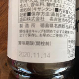 業務用☆ローストビーフ丼のたれ500ml×2本