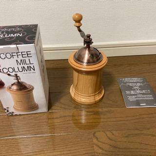 HARIO ハリオ 手挽き コーヒーミル コラム 美品