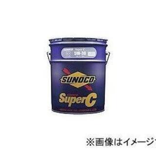 日本サン石油 SUNOCO (スノコ) SUPER C (スーパ...