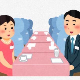 婚活対策シェアしませんか?