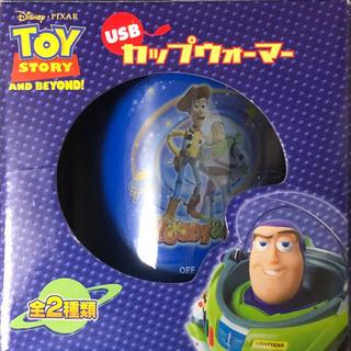 トイストーリー USBカップウォーマー