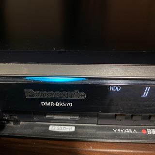Panasonic ブルーレイ DIGA DMR-BR570 2...