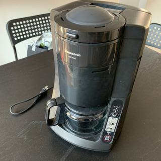 【格安、美品】豆から引けるパナソニックNC-A56‼️