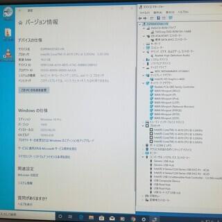 富士通デスクトップESPRIMO D583/HX(i5-4570...