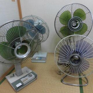 昭和の扇風機を4台まとめて