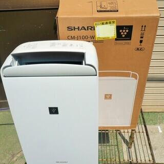☆シャープ SHARP CM-J100-W コンプレッサー方式冷...