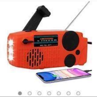 【取引完了】新品未使用防災ラジオ