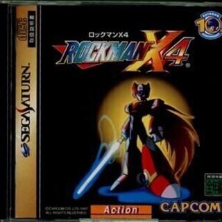 セガサターン版ロックマンX4を売ってください