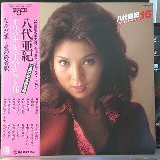 LPレコード(八代亜紀)中古品