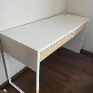 IKEA パソコンデスク 机 勉強机 作業台