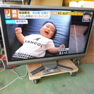 B252  シャープ40型テレビ