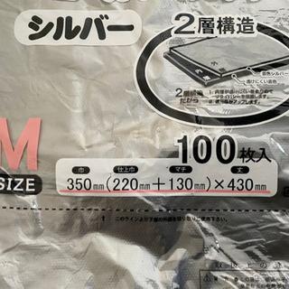 レジ袋 セット - 生活雑貨