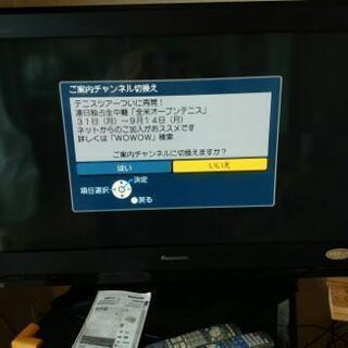 最終値下 ①42インチテレビ‼ ②レコーダーセット 動作品 地上...