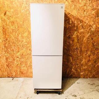 【売約済み】冷蔵庫 冷凍冷蔵庫 シャープ SHARP 2ド…