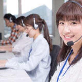 人気×高時給 官公庁関連管理業務スタッフ