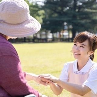 【急募】訪問看護/月収20万円以上!即日勤務/年間休日14…