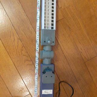 デスク 手元灯 ナショナル照明器具 (蛍光灯)
