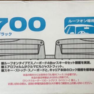 CAR MATE INNO UK700 キァリア
