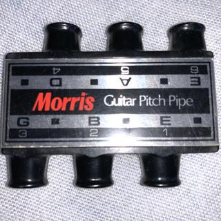 モーリスギターピッチパイプ 中古