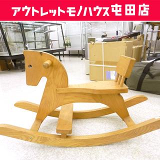 子供用 乗用おもちゃ 木製木馬  2、3歳から ☆ PayPay...
