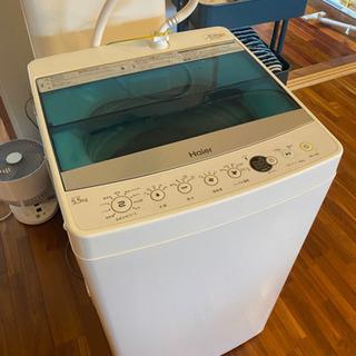 ハイアール洗濯機 使用期間1年