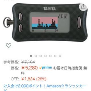 中古 TANITA活動計量 AM-130 付属品 新品電池付き