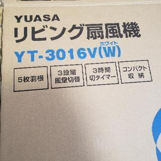 扇風機 美品箱有り − 東京都