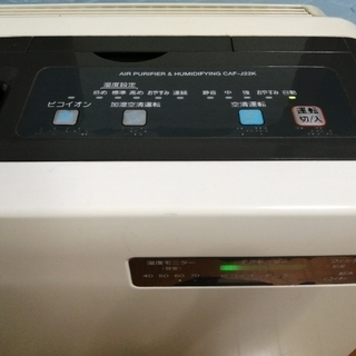 東芝 加湿空気清浄機 CAF-J22K 中古 無料 - 家電