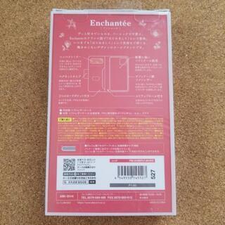 未使用 iPhone11Pro 5.8インチ 手帳型カバー - 沖縄市