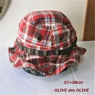 OLIVE des OLIVE 帽子 57~58cm