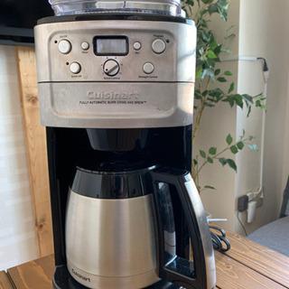 クイジナート コーヒーメーカー 2015年製 DGB-90…