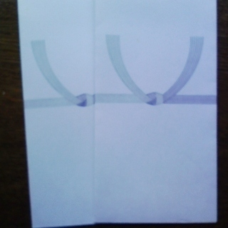 訳有】香典袋【3】2枚、ご霊前・封筒