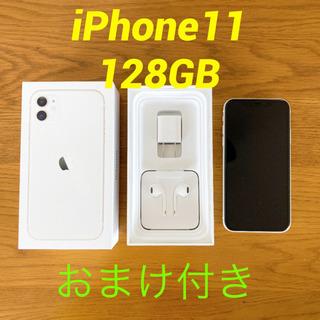 【取引先決定】iPhone 11   128GB    ホワイト