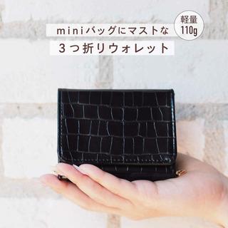 【グッシオ】財布 レディース コンパクト ミニサイズ 三つ折り...