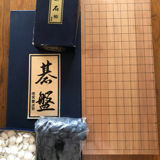 任天堂謹製 碁盤 碁石